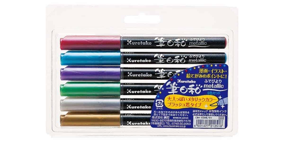 Epic Bullet Journal Gift Guide 2018 - Kuretake Fudebiyori Brush Pens | Masha Plans