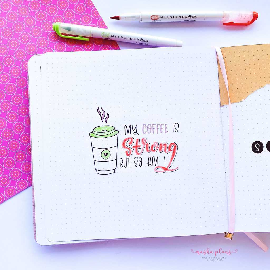 Coffee Themed Bullet Journal Setup, quote page | Masha Plans