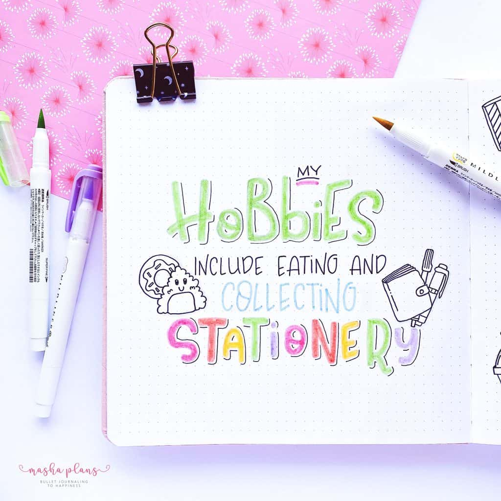 August 2021 Bullet Journal Setup, quote page | Masha Plans